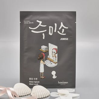 Jumiso Water Splash Sheet Mask