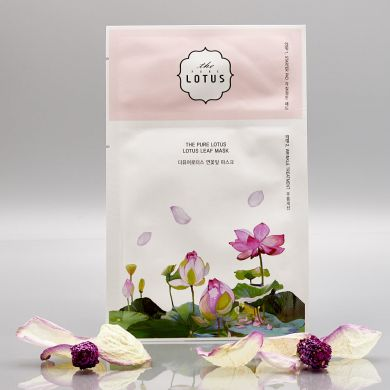 The Pure Lotus - 2 Step Lotus Leaf Mask Wrinkle Treatment